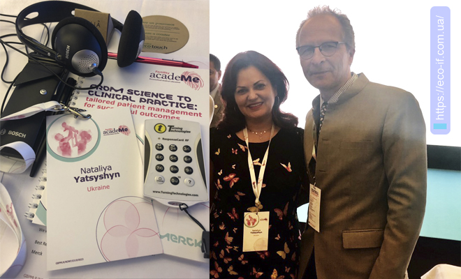 Завідувач відділення ДРТ ДЗ «ПЦРЛ» Яцишин Н.Г. відвідала конгрес репродуктологів у Мадриді.