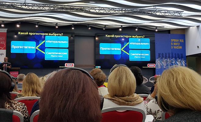 ДЗ «ПЦРЛ» на науково-практичному заході Східноєвропейські зустрічі професіоналів: ЗВИЧНІ ВТРАТИ ВАГІТНОСТЕЙ.