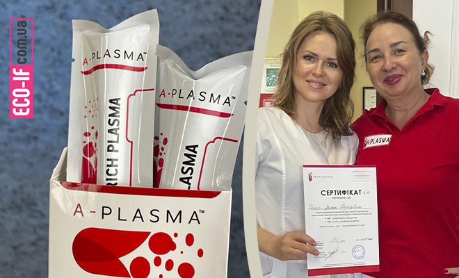 5 липня на базі ДЗ «ПЦРЛ» відбувся курс «Плазмотерапія PRP/PRF в гінекологічній практиці».