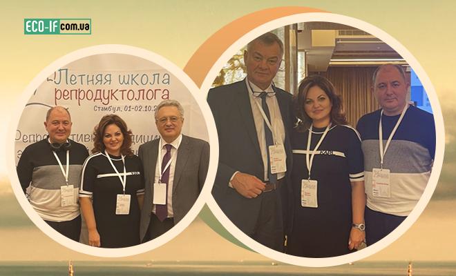 Репродуктивна медицина в епоху нової нормальності: виклики, рішення, відкриття 2021. ГОЛОВЧАК І. та ЯЦИШИН Н. на конференції у Стамбулі.